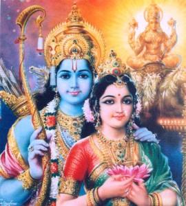 Râma et Sita